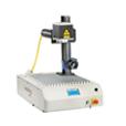 laser marker, fiber laser marker, open laser marker, laser marking, laser marking system, laser marking machine, laser engraving